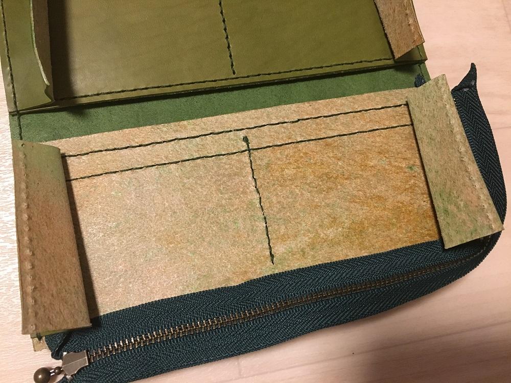 緑本ヌメ革の長財布61
