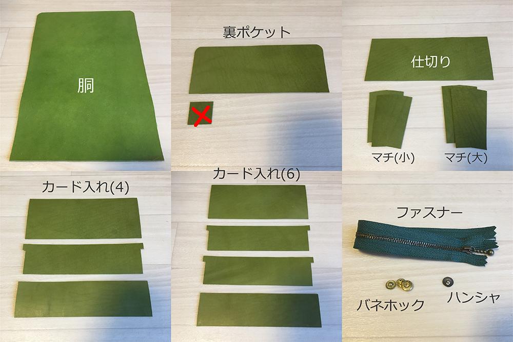 緑本ヌメ革の長財布1