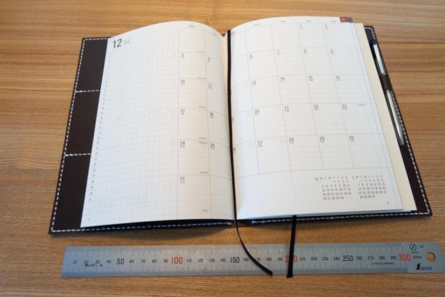 A5サイズの手帳カバー|レザークラフト作品紹介 (3)