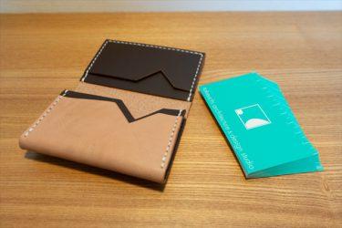 カードケース|レザークラフト作品紹介