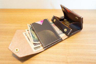 ミニマムな三つ折り財布|和乃革レザークラフト作品紹介