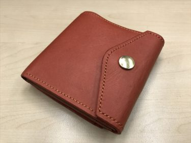 二つ折りがま口財布|レザークラフト作品紹介