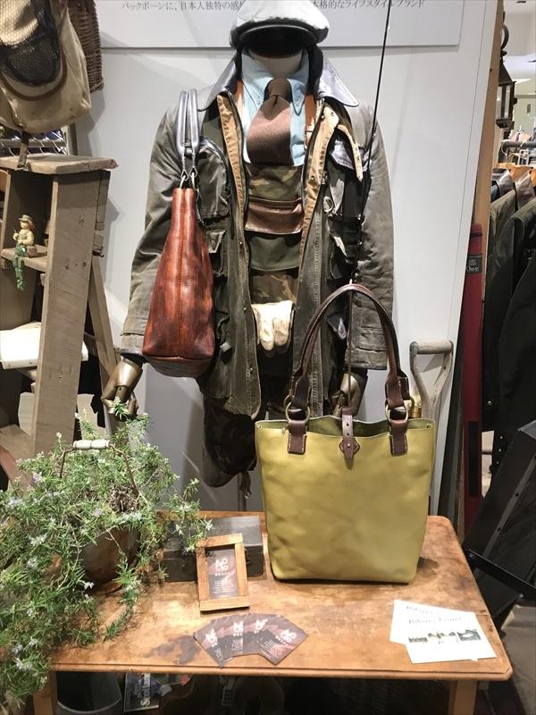 渋谷カバン様本ヌメ革のトートバッグ|レザークラフト作品事例 (2)