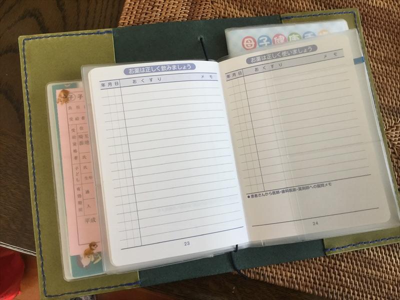 母子手帳カバー|レザークラフト作品 (1)