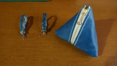 テトラポーチと三つ編みストラップ