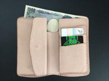 本ヌメ革生成りの財布|レザークラフト作品-3